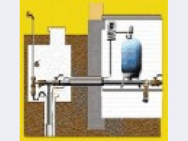 Это первый шаг на пути обеспечения водой ваших домов и участков.  Второй шаг - кессон для Вашей скважины.
